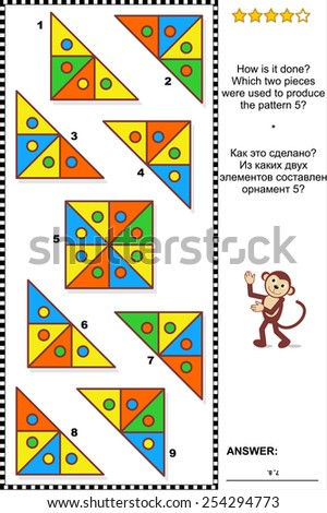IQ training abstract visual puzzle: How is it done? Which two pieces were used to produce the pattern 5? Answer included.  - stock photo