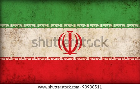 Iran flag background - stock photo