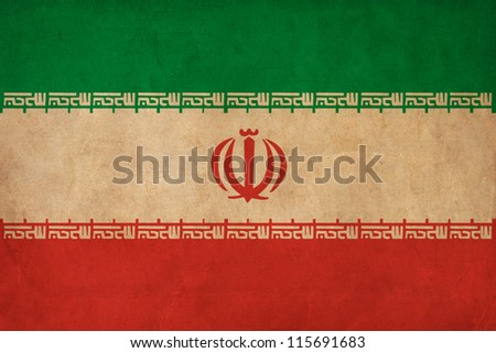 Iran flag drawing ,grunge and retro flag series - stock photo