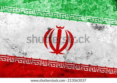 Iran Flag with a vintage and old look - stock photo
