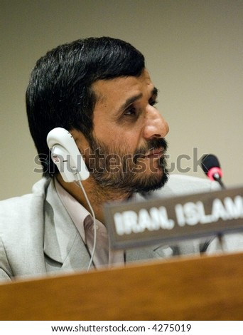 Iran's President Mahmoud Ahmadinejad - stock photo