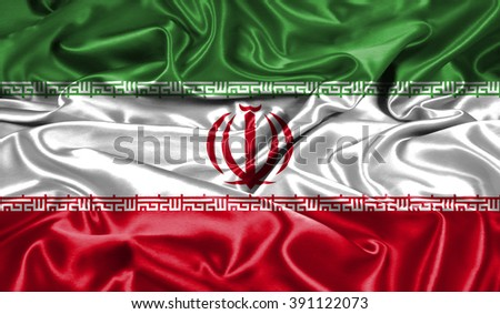 Iran silk flag - stock photo