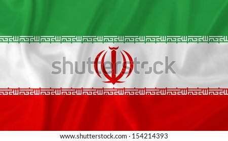 Iran waving flag - stock photo