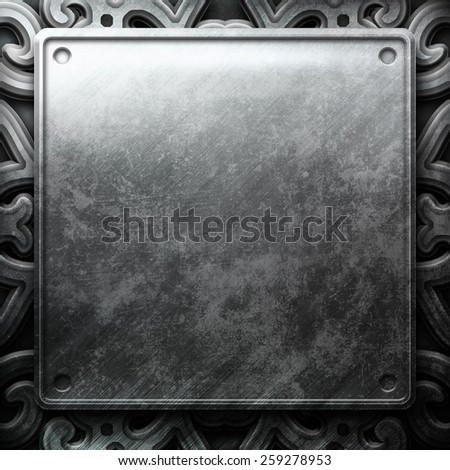 Iron metal plate with ornamental pattern     - stock photo