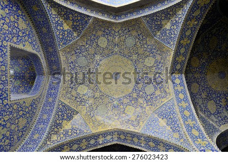 ISFAHAN - APRIL 18: geometric pattern of the Jameh Mosque of Isfahan, Iran on April 18, 2015. This is one of the oldest mosques still standing in Iran. This mosque is a UNESCO World Heritage Site. - stock photo