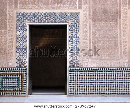 Islamic art and architecture, Alhambra, Spain - stock photo
