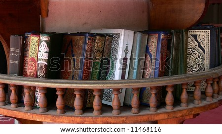 Islamic books on the shelf in synagogue, Cairo, Egypt - stock photo