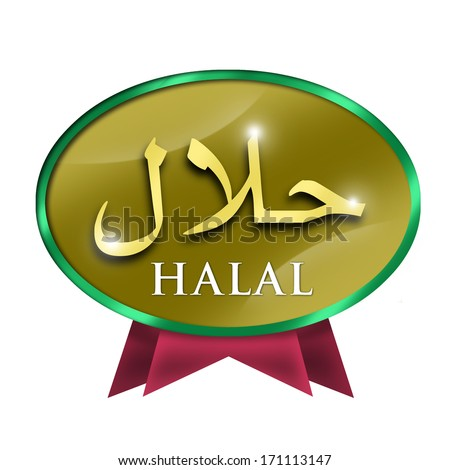 Islamic Halal Food and Drink Stamp of Approval. Isolated on white  - stock photo