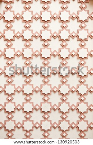 islamic pattern - stock photo