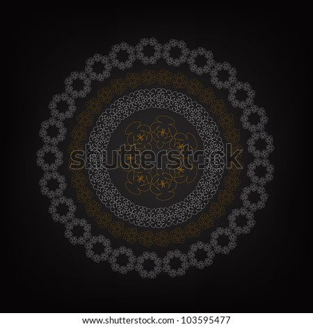 Islamic Pattern. Eps Version Also Available In Gallery. - stock photo