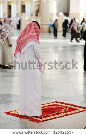 Islamic Prayer - stock photo