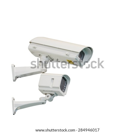 Isolated CCTV camera and infrared lamp with clipping path - stock photo