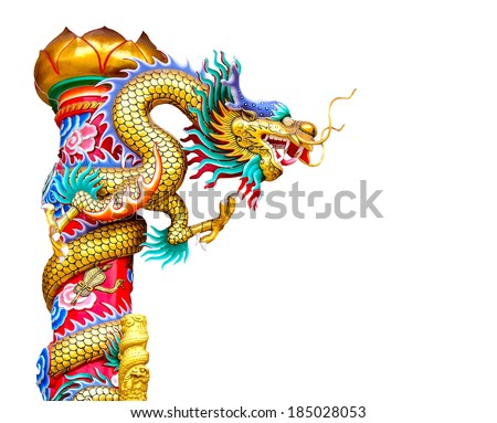 isolated Chinese dragon on white background - stock photo