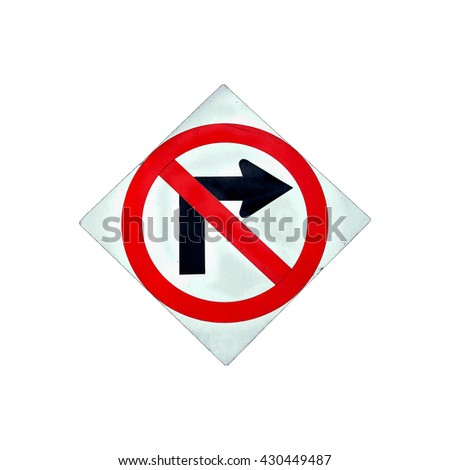 isolated do not turn right sign - stock photo