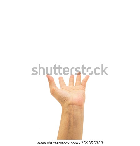 Isolated empty hand with palm up with blank space for adding text above  - stock photo