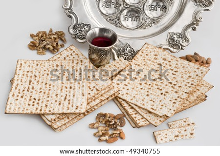 isolated matzos with silver dish for jewish passover - stock photo