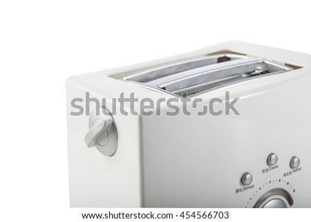 Isolated on a white background small household appliances - stock photo