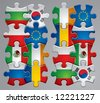 Isolated raster version of vector set of puzzle flag icons 3 (contain the Clipping Path of every object) - stock photo