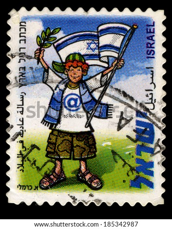 ISRAEL - CIRCA 1997: A stamp printed in Israel honoring of the Yom Haatzmaut (Jewish Independence Day) with inscription Standard Inland Letter, circa 1997 - stock photo