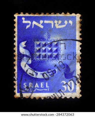 ISRAEL - CIRCA 1955: A stamp printed in Israel honoring twelve tribes of Israel shows Levite, series emblems of the twelve tribes of Israel, circa 1955 - stock photo