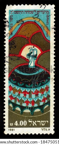 ISRAEL - CIRCA 1981: a stamp printed in Israel shows an Moses - from the book of Exodus, Joyous Festivals, circa 1981 - stock photo