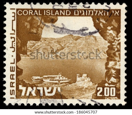 ISRAEL - CIRCA 1973: A stamp printed in Israel, shows coral island in red sea, circa 1973 - stock photo