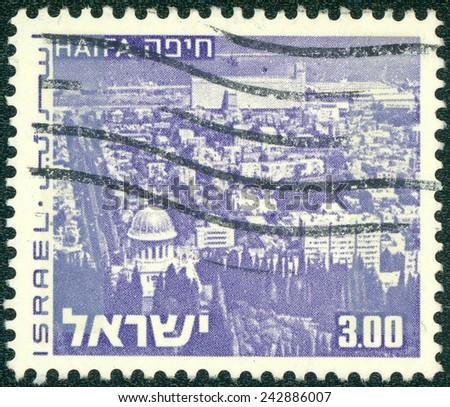 ISRAEL - CIRCA 1975: A stamp printed in Israel shows Haifa, Landscapes of Israel Series, circa 1986 - stock photo