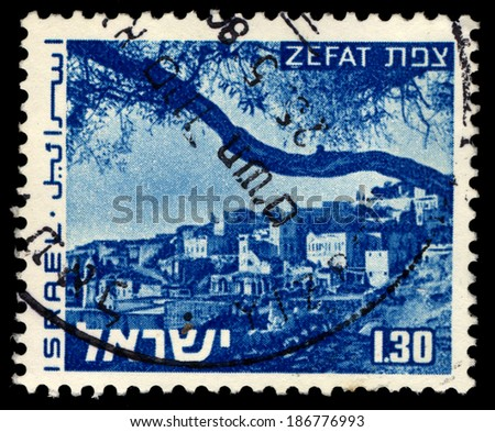 ISRAEL - CIRCA 1974: A stamp printed in Israel shows Judaism�s Four Holy Cities with inscription Zefat, circa 1974 - stock photo