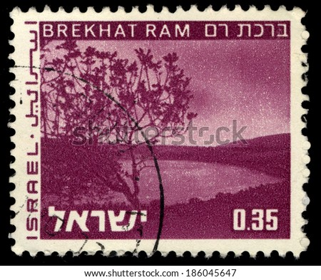 ISRAEL - CIRCA 1971: A stamp printed in Israel shows Landscapes of Israel with inscription Berekhat Ram, circa 1971 - stock photo