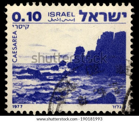 ISRAEL - CIRCA 1977: A stamp printed in Israel shows Landscapes of Israel with inscription Caesarea 1977, circa 1977 - stock photo