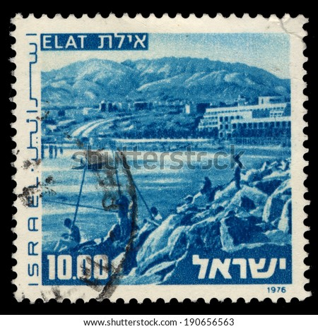 ISRAEL - CIRCA 1976: A stamp printed in Israel shows Landscapes of Israel, with inscription Elat 1976, circa 1976 - stock photo