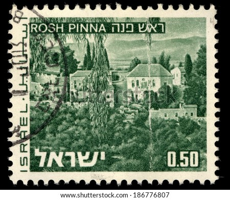 ISRAEL - CIRCA 1978:  A stamp printed in Israel shows Landscapes of Israel with inscription Rosh Pinna, circa 1978 - stock photo