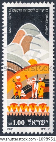 "ISRAEL - CIRCA 1981: An old used Israeli postage stamp of the series ""Festivals 1981"", showing portrait of Moses (from the book of Exodus) with inscription ""Joyous Festivals 1981""; series, circa 1981 - stock photo"