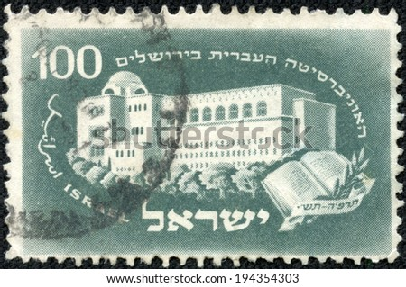 ISRAEL - CIRCA 1950: An old used Israeli postage stamp showing the building of the National Library of the Hebrew University on Mount Scopus, Jerusalem; series, circa 1950 - stock photo