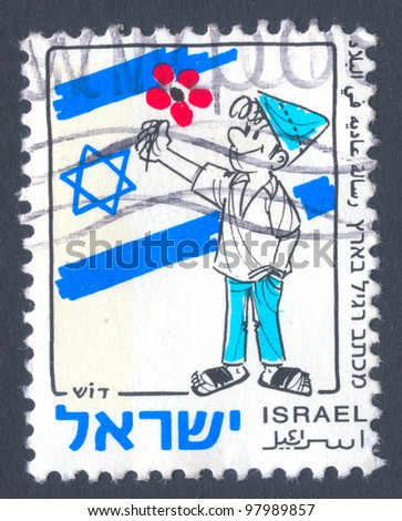"""ISRAEL - CIRCA 1997:  An used Israeli Postage stamp issued in honor of the Yom Ha'atzmaut (Jewish Independence Day) with inscription: """"Standard Inland Letter""""; series, circa 1997 - stock photo"""