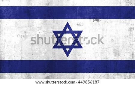 Israel  country flag with grunge wall texture background. - stock photo