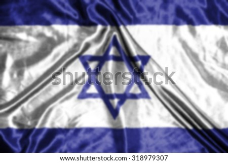 israel flag,abstract blurred background - stock photo