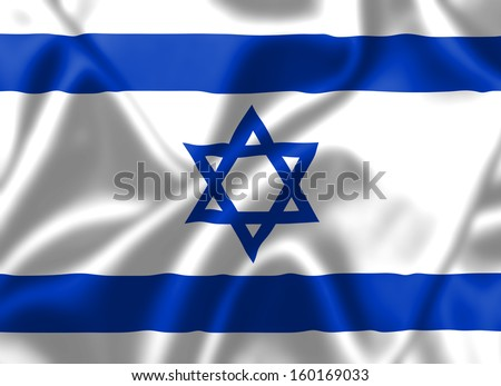Israel flag blowing in the wind. Background texture. - stock photo