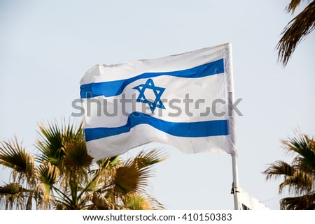 Israel flag flapping in the wind - stock photo