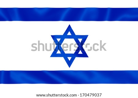 Israel Flag illustration flying in the wind. - stock photo