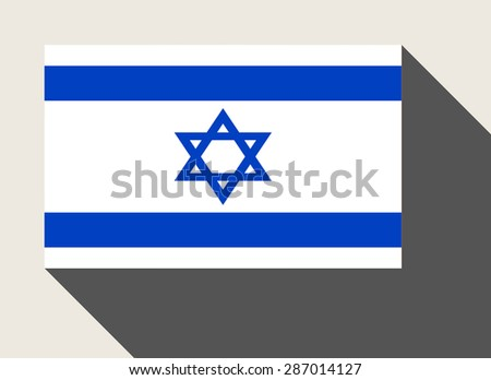 Israel flag in flat web design style. - stock photo