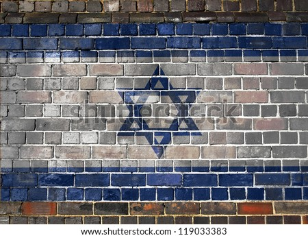 Israel flag on an old brick wall background - stock photo