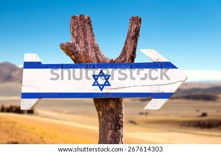 Israel Flag wooden sign with desert background - stock photo