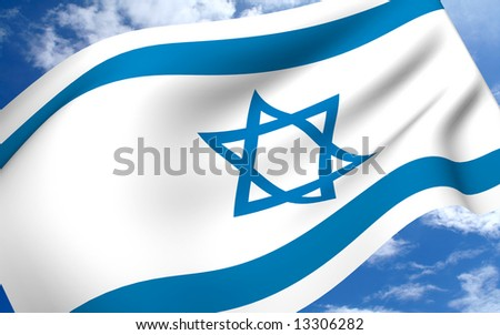 israel flags - stock photo