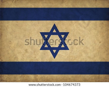Israel grunge flag - stock photo