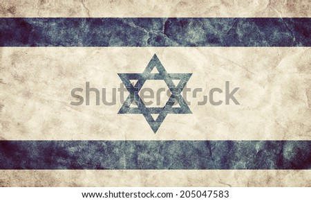 Israel grunge flag. Vintage, retro style. High resolution, hd quality. Item from my grunge flags collection. - stock photo