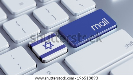 Israel High Resolution Mail Concept - stock photo