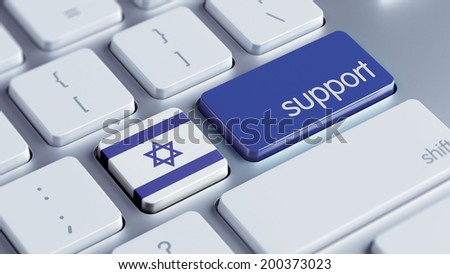 Israel High Resolution Support Concept - stock photo