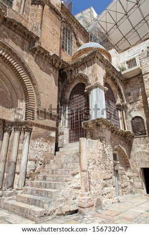 Israel. Jerusalem. Church of the Holy Sepulchre - stock photo