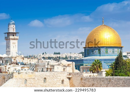 Israel. Jerusalem. Temple mount - stock photo